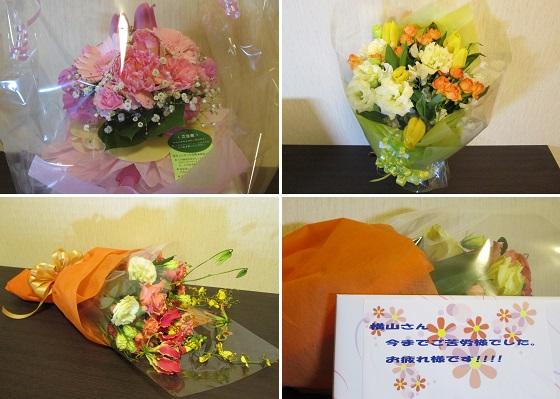 花・贈り物